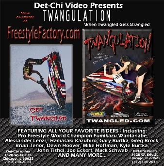 Jet Ski Videos